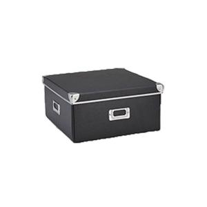 ulozny-box-CIERNY
